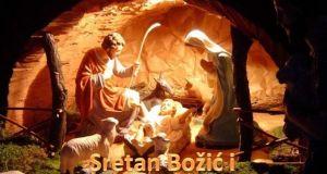 c_300_160_16777215_00_images_stories_Bilten47_bozic2016.jpg