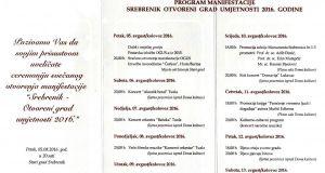 Program OGUS 2016