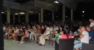 Muzički koncert je pratilo nekoliko stotina posjetilaca