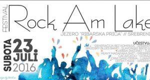 RockAmLake e1468840766323
