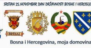 Dan drzavnosti BiH